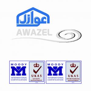 شركة صناعة العزل العربية - عوازل