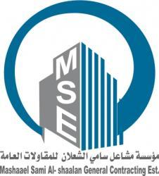 مؤسسة مشاعل سامي الشعلان للمقاولات و المصاعد الكهربائية
