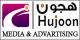 شركة هجون للدعاية والاعلان