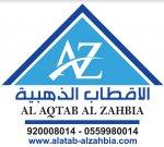 alaqtabalzahbia's Avatar