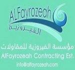 alfayrozeah est's Avatar