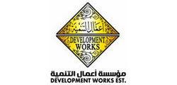 مؤسسة أعمال التنمية