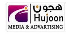 وكالة هجون للدعاية والاعلان